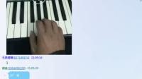 [即兴班 第一课 F调的音阶与和弦练习 1]