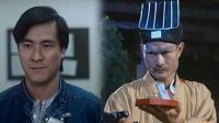 【电影成名录91】香港电影七大类型角色专业户