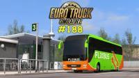 欧洲卡车模拟2 #188: Flixbus涂装 MAN Lion's Coach E6 | Euro Truck Simulator 2