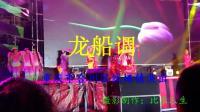 2018年钱塘镇春节联欢晚会节目《龙船调》演出者: 钱墉镇, 制作者: 比乐人生