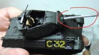【模玩】fov 1: 72 m10后续&回顾 坦克歼击车 模型评测