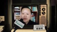 5星文学网首届文学春晚嘉宾: 蒋德明
