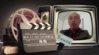 5星文学网首届文学春晚嘉宾: 肖俊