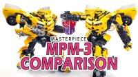 KL變形金剛玩具分享268 MPM-3 Bumblebee 美、日版大比對!
