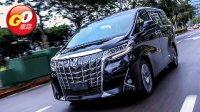 【中文GO车志】移动的VIP室 2018嘉伟试驾丰田MPV埃尔法Alphard Toyota