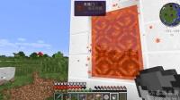 我的世界糖果世界02: 入地狱收萤石建成糖果世界大门
