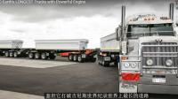 10个地球上最强劲的发动机卡车
