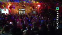 云南昭通: 苗族(阿卯)帅哥结婚跳民族舞蹈, 引得整个镇上的人都来!