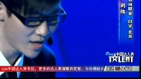 看无臂钢琴师弹唱一首《爱的代价》, 瞬间泪下! 唱得比原唱更好!