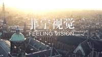 菲寧作品【2017全球海外合集】創作短片
