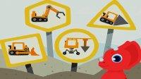 恐龙挖掘机2 超级挖掘机推土机装载车小三角龙历险记 恐龙岛探险寻宝 陌上千雨解说