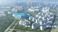 广西水利电力职业技术学院招生宣传片