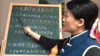 八孔葫芦丝《女儿情》教学视频