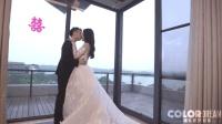 ColorDream婚礼美学影像作品《喜欢和你在一起的每次开心或争吵》