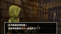 追风 勇者转世本以为会获国王嘉奖怎料被捕下狱 3DS版勇者斗恶龙11剧情解说 ep2