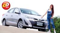 【中文GO车志】7气囊加持!2018冠怡试驾全新丰田威驰VIOS Toyota