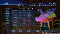 【啊水解说】《真三国无双7帝国》第二十期 : 灭掉张鲁, 丢了江陵