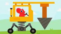 恐龙挖掘机2 超级英雄寻宝记 小霸王龙开挖掘机 探险寻宝勇闯恐龙岛 陌上千雨解说