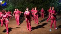泉水叮咚响-广场舞