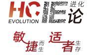 HCNP-IENP-实验-MPLS-VPN-华为网络技术