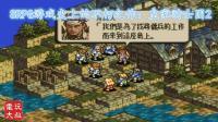 史上最佳SRPG游戏, 皇家骑士团2, 谁还记得死宫一百层