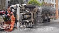 交通事故合集20180327:每天10分钟车祸实例,助你提高安全意识!
