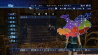 【啊水解说】《真三国无双7帝国》第二十二期: 一战灭刘焉, 入主蜀地