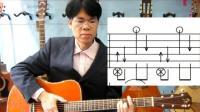 红日-吉他教学打板