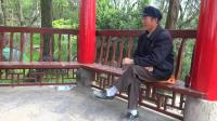 贵阳白云山歌-云山公园(四)