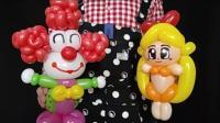 选择在愚人节表白是个好方法吗? 愚人节小丑捉弄气球君#认真搞笑#