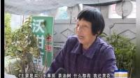 上林新闻(2018年3月29日)