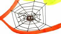 宝宝爱画画第173课 小猪佩奇瘦腿先生蜘蛛如何画, 幼儿绘画蜘蛛网教案, 蜘蛛绘画图片作品
