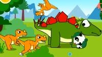 恐龙世界乐园 凹凸有漫帮帮龙出动剑龙的武器是用尾巴攻击敌人