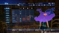 【啊水解说】《真三国无双7帝国》第二十八期: 速战速决, 一战灭刘繇