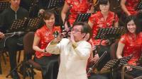 新竹国乐团《百鸟朝凤》唢呐刘英-指挥王甫