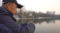 《游钓中国》第三季第47集 重回故乡 放竿黑池坝