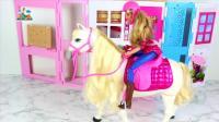 骑白马的芭比娃娃真好看, 追风亲子游戏