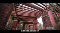 浩创地产宣传片——郑州影视宣传片拍摄——菲力克影视