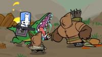 城堡毁灭者01, 冰骑士很神? 这游戏比我想像的难10倍! 小宝趣玩Castle Crashers