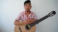 泰雷加 泪 古典吉他教学 A段