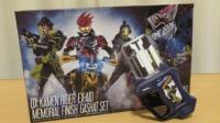 【小E】假面骑士Exaid DX纪念版回忆变身卡带套装 三骑Snipe 花家大我 砰砰射击玩家