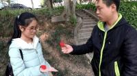 街头撩妹魔术教学: 经典撩妹魔术心心相印, 妹子笑开了花!