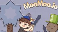 """【平齐转播】4-22(1) MooMoo.io 本期BOSS""""8"""" 这游戏都有boss?!逆风笑直播!"""