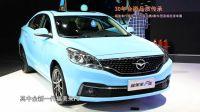 30年合资品质传承 福美来F5领衔 一汽海马携4款车型亮相北京车展