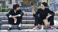 濑户内海: 两个日本高中生的河边闲聊!