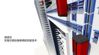 无曳引钢丝绳电梯的测量技术