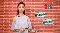 《车生活TV · 一周二车》——翼搏和宝骏360