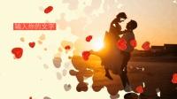MBHL-08 会声会影X8浪漫婚礼婚庆婚纱照电子相册模板
