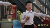 【索尔艺术】少儿拉丁舞课堂展示