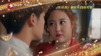 抢先剧透:罗晋求婚女主角不是唐嫣可还行!